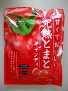 tomatoame