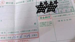 rakugaki_20140618103903891.jpg