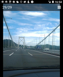 Screenshot_20180721-165452~2.png
